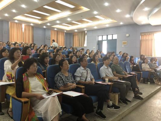 2018郑州市生涯工作会议在郑州市回民中学召开
