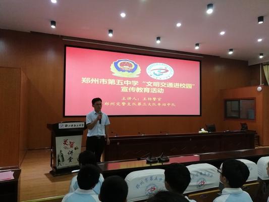 复件 学生发展处主任麻玉东讲话