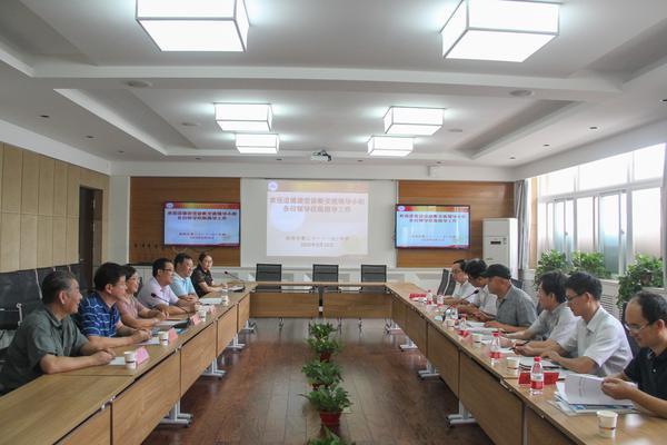 1郑州市第三十一·一0三中学迎接道德课堂诊断交流小组检查指导