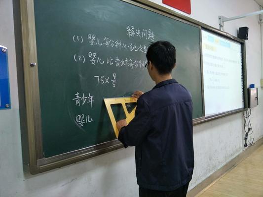 数学教师张宾规范作图
