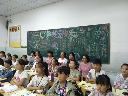 同组教师在听课