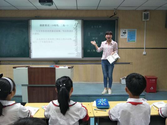 语文教师李霞引导学生感悟友谊