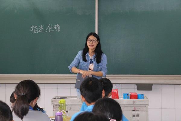 郑州60中张晓君老师在上语文课