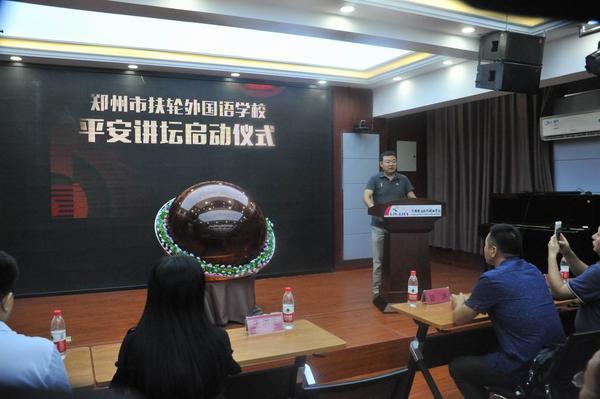 郑州市综治办王洪生副主任讲话