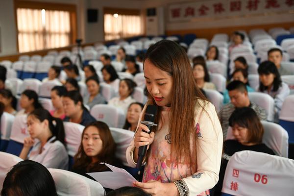 谢晓芳老师发表诚信感言