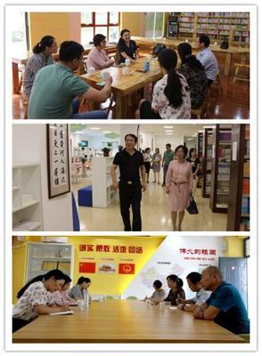 1.郑州市道德课堂建设诊断交流专家组到我区进行调研