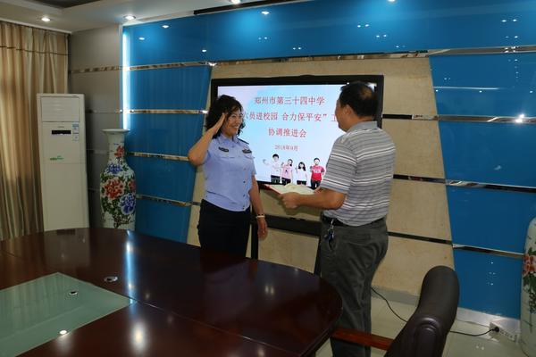 郑州34中党委书记邱跃青(右)向马宝香警官(左)颁发荣誉证书