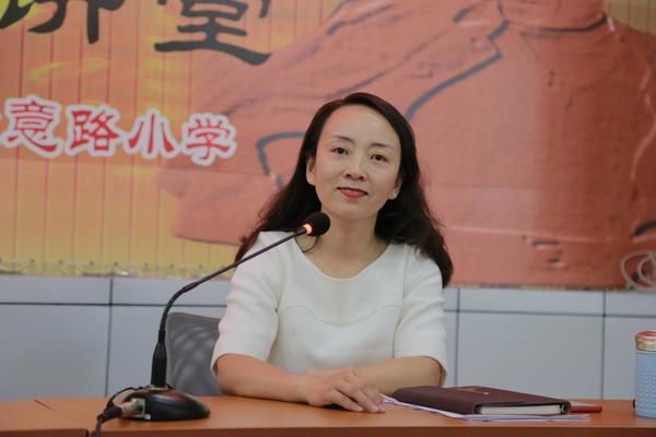 郑�_郑东新区举行2018年下半年少先队工作暨表彰会