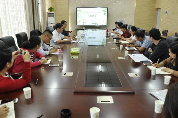 郑州23中举行2018年度省市级课题开题报告会