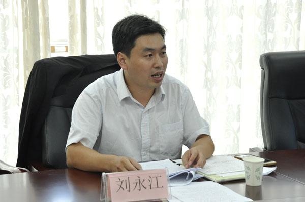 刘永江对开题报告提出建议