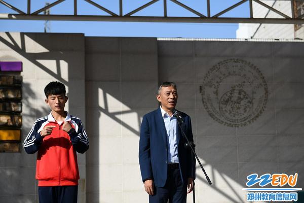 校长孙建国宣布郑州市盲聋哑学校秋季运动会开始