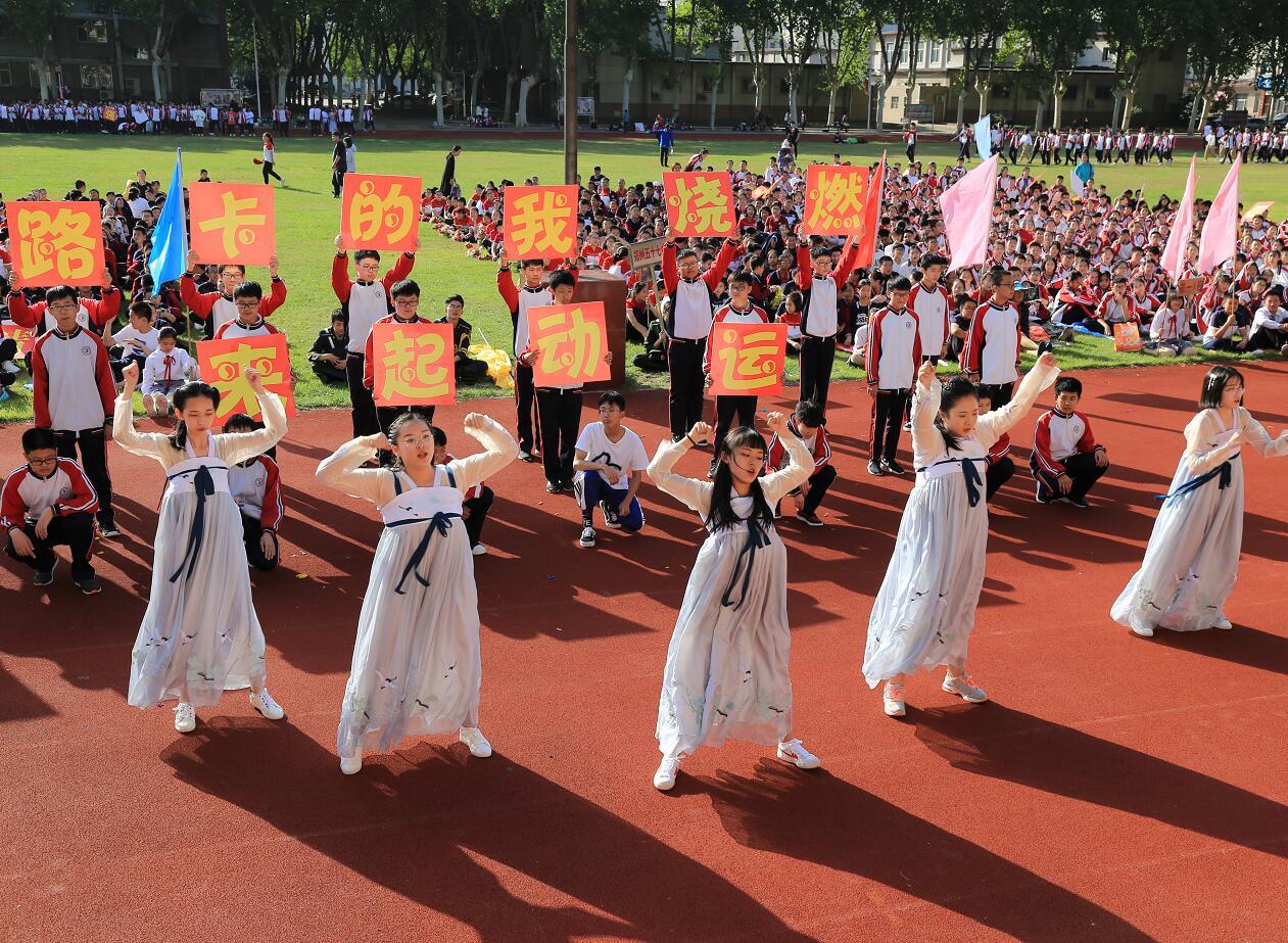 无创意不青春 郑州57中第41届秋季运动会开幕式也疯狂图片