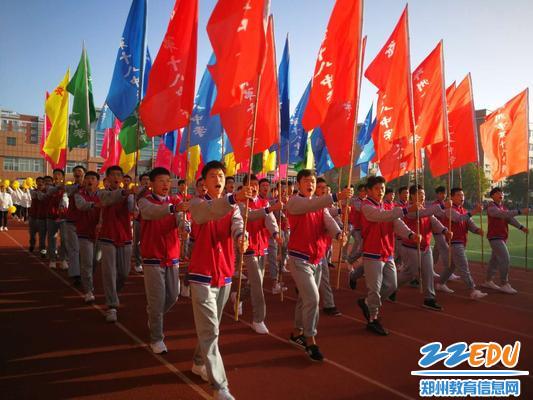 郑州18中运动展示特色多样化有高v特色宜兴多少一共高中中图片