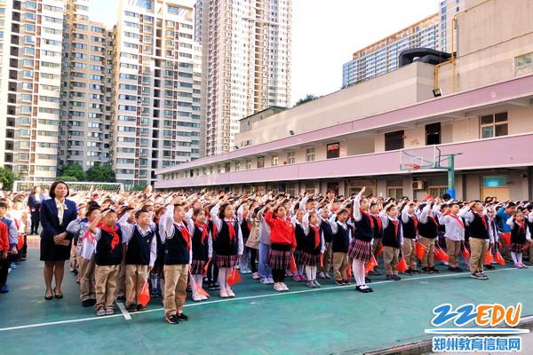 二七区政通路小学升旗仪式9
