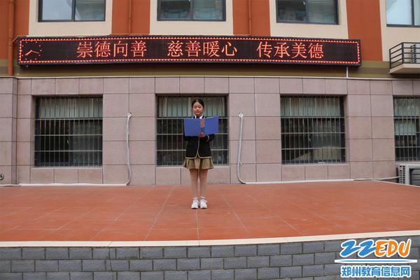 """郑州34中成功开展了""""慈善日""""爱心募捐活动"""