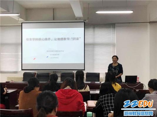 2赵丽霞老师做专题报告