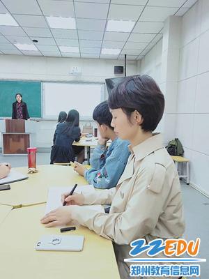 3认真聆听老师分享_副本