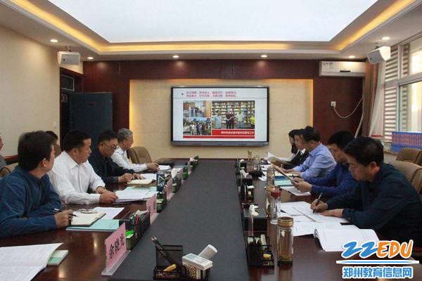 1、郑州市101中学迎接三年规划督导评估组检查
