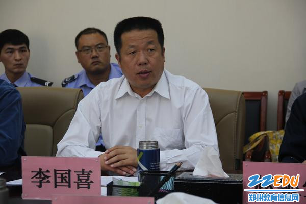 2、李国喜校长做三年规划实施情况自评报告