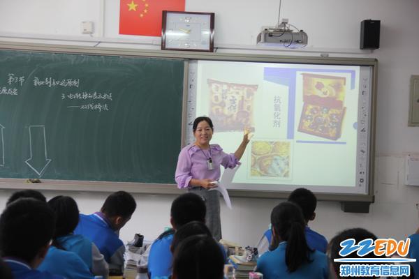 6、李慧琴老师正在上化学课