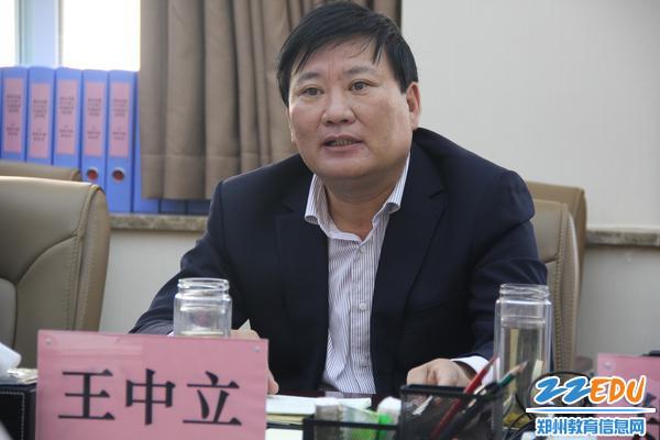 2、郑州市教育局党组书记、局长王中立参加反馈会