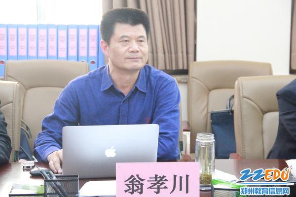 4、郑州市政府督学翁孝川进行反馈