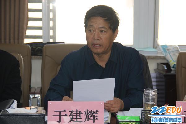 5、郑州市政府督学、郑州市第七中学党委书记于建辉进行樊哙