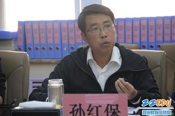 6、郑州市教研室副主任进行反馈 (2)
