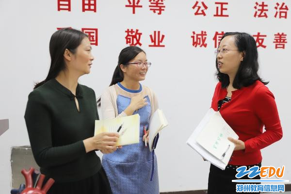 07会后,李培红同志与蒋丽歌、史爱先两位同志再议课