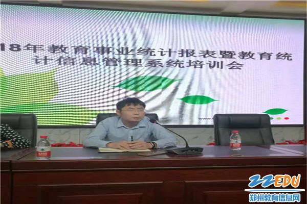 中牟县教育体育局副局长闫书杰讲话