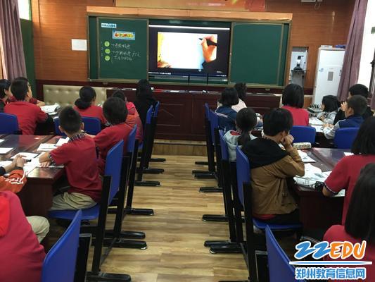 刘成帅老师课上微课展示