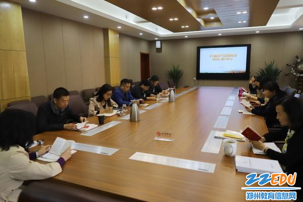 01_52中在中心组(扩大)会议上集中学习《中国共产党纪律处分条例》