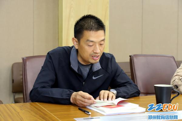 02副校长姚华伟同志领学《中国共产党纪律处分条例》