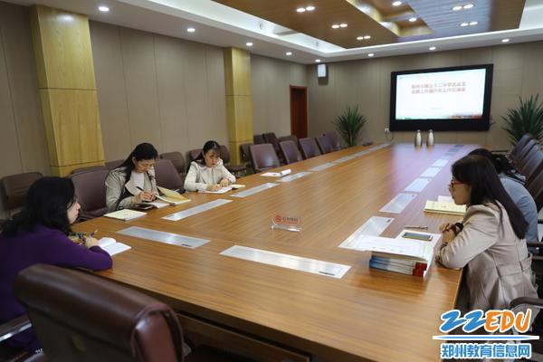 03_下午,52中召开了支部建设提升年工作交流会