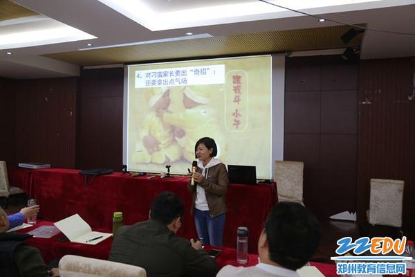 河南省特级教师李宝虹老师作《乘着智慧的翅膀》专题讲座