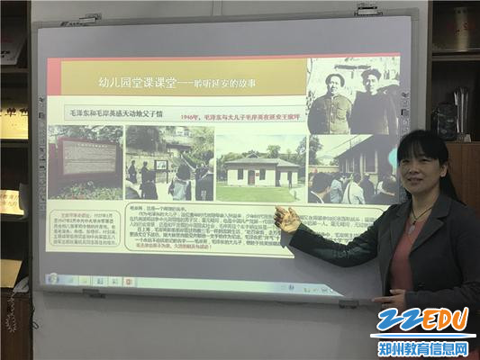 市教工幼儿园党员活动日学习党的历史,弘扬延安精神,着重步履践行,fo