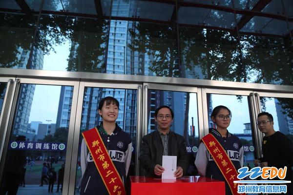 郑州26中领导率先捐款