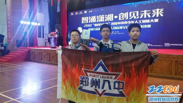 7郑州八中12355A全体成员