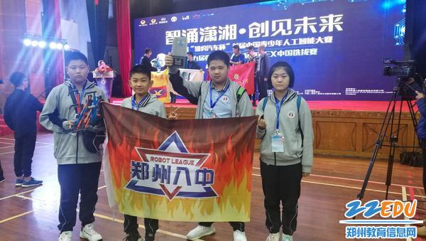 8郑州八中12355B全体成员