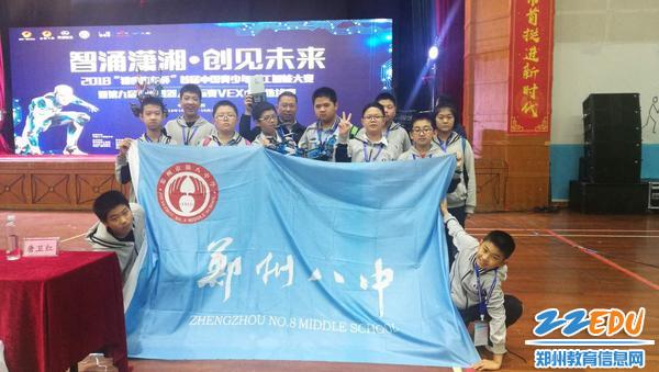 9郑州八中全体参赛队员和辅导老师合影