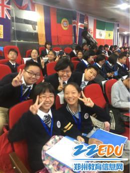 2.能有机会参加省级模联峰会,同学们开心极了
