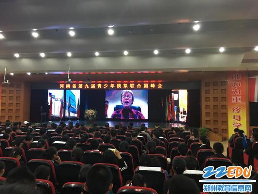 5.观看联合国蒙特梭利国际青少年峰会主席的视频发言