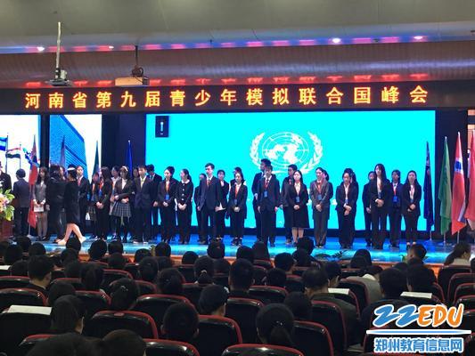 6.来自各个学校的精英们是这次峰会的主席团