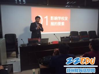 鸿运国际手机登陆授课作报告9