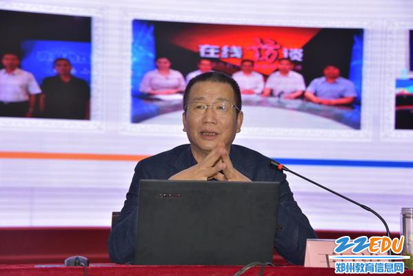 市教育局党组成员、副局长王巨涛做专题讲座_调整大小