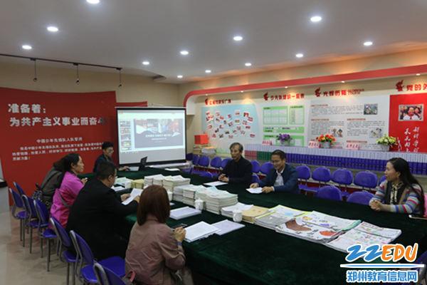 [杭州]小学校长迎接河南省语言文字规范化v小学金水卖鱼桥艺术小学图片
