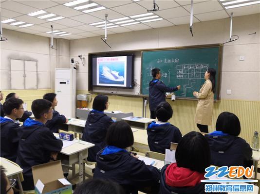 1.吉随影老师课堂风采