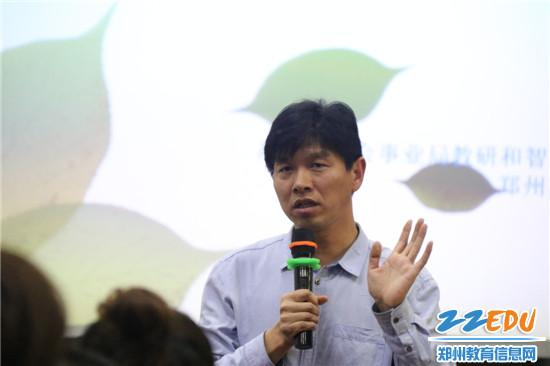 2郑州市教研室主任姬文广做专题报告
