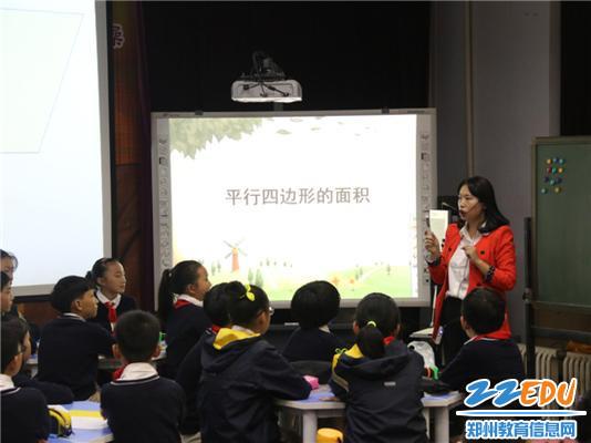 3郑州中学附属小学贾慧慧老师执教《平行四边形》
