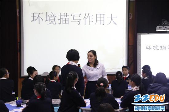 4郑州市创新实验学校魏艳霞老师执教《环境描写作用大》